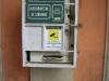 ?-Automat, Bologna - Februar 2007